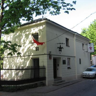 Muzeum Karykatury